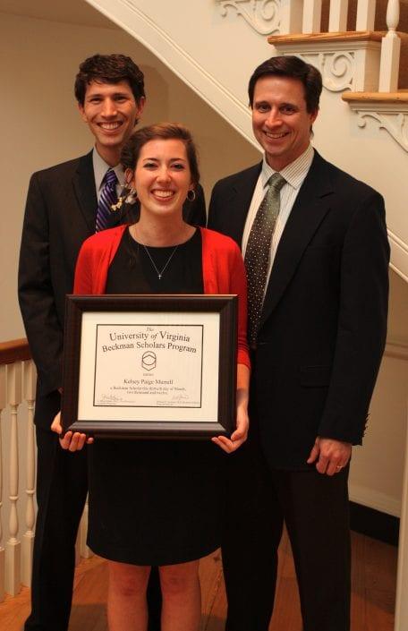 Kelsey Murrell wins Beckman Scholarship